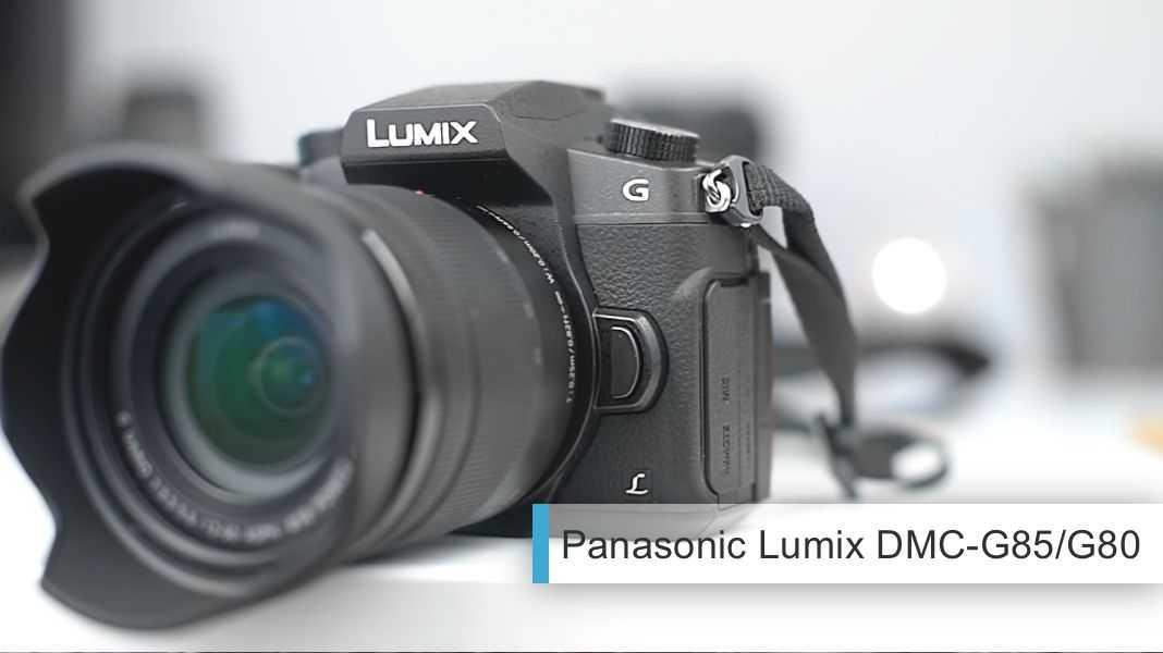 Друге місце: Panasonic Lumix DMC-G85 / G80