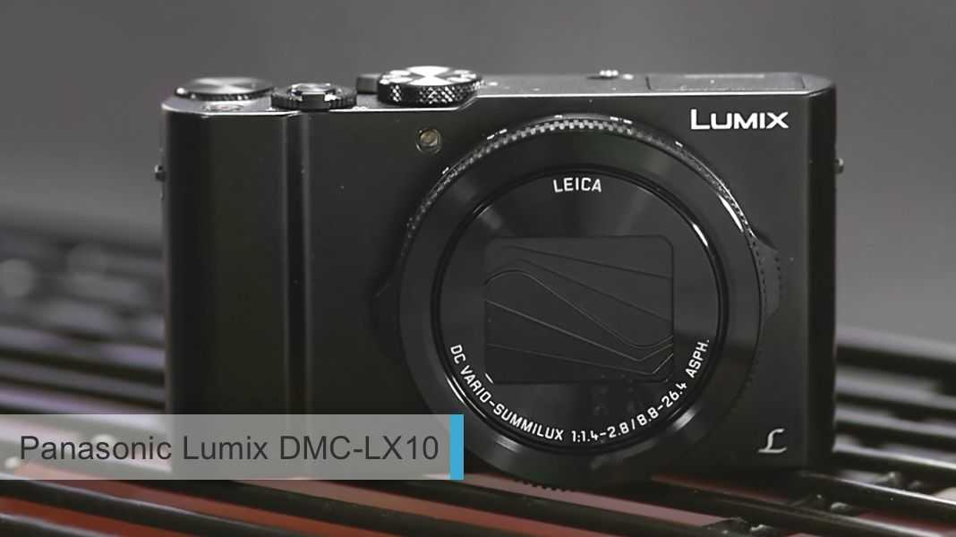 Panasonic Lumix DMC-LX10 (Lumix DMC-LX15)