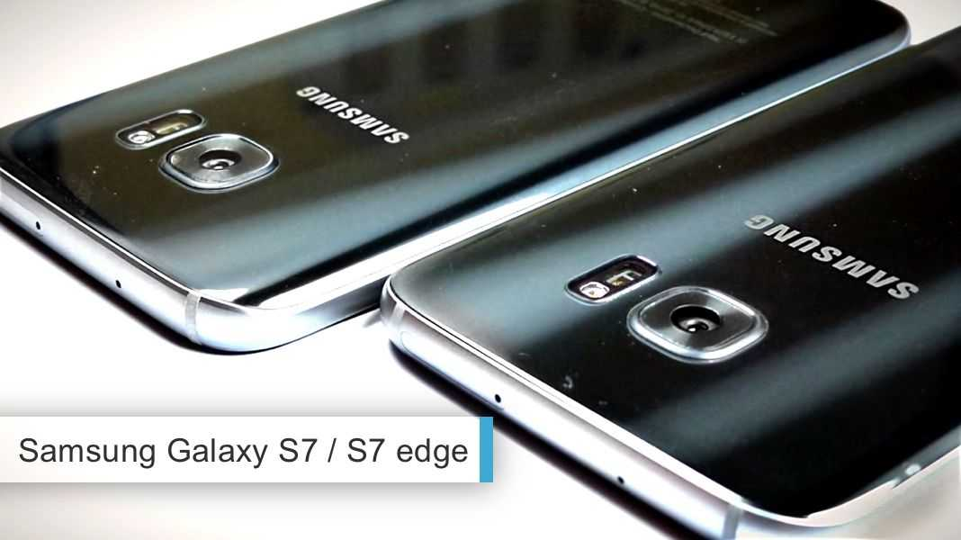 Перше місце: Samsung Galaxy S7 / S7 edge